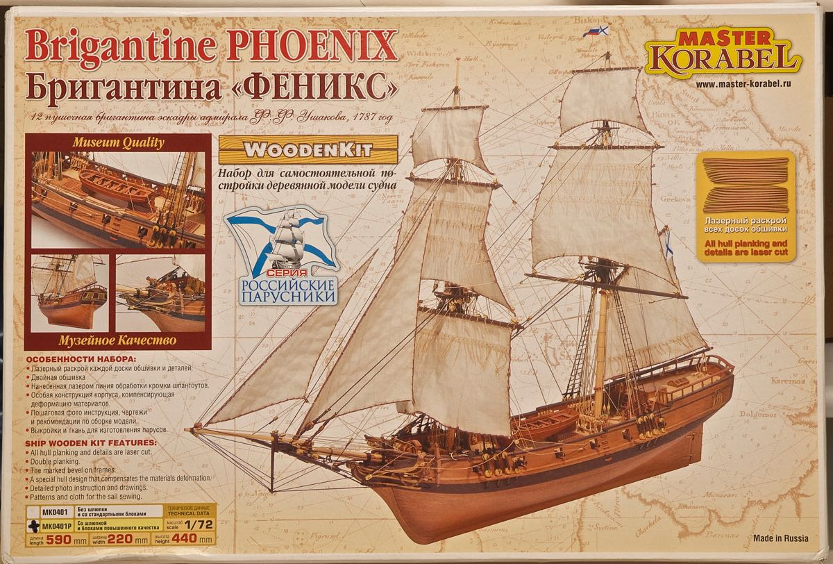 1/72 Brigantine Phoenix